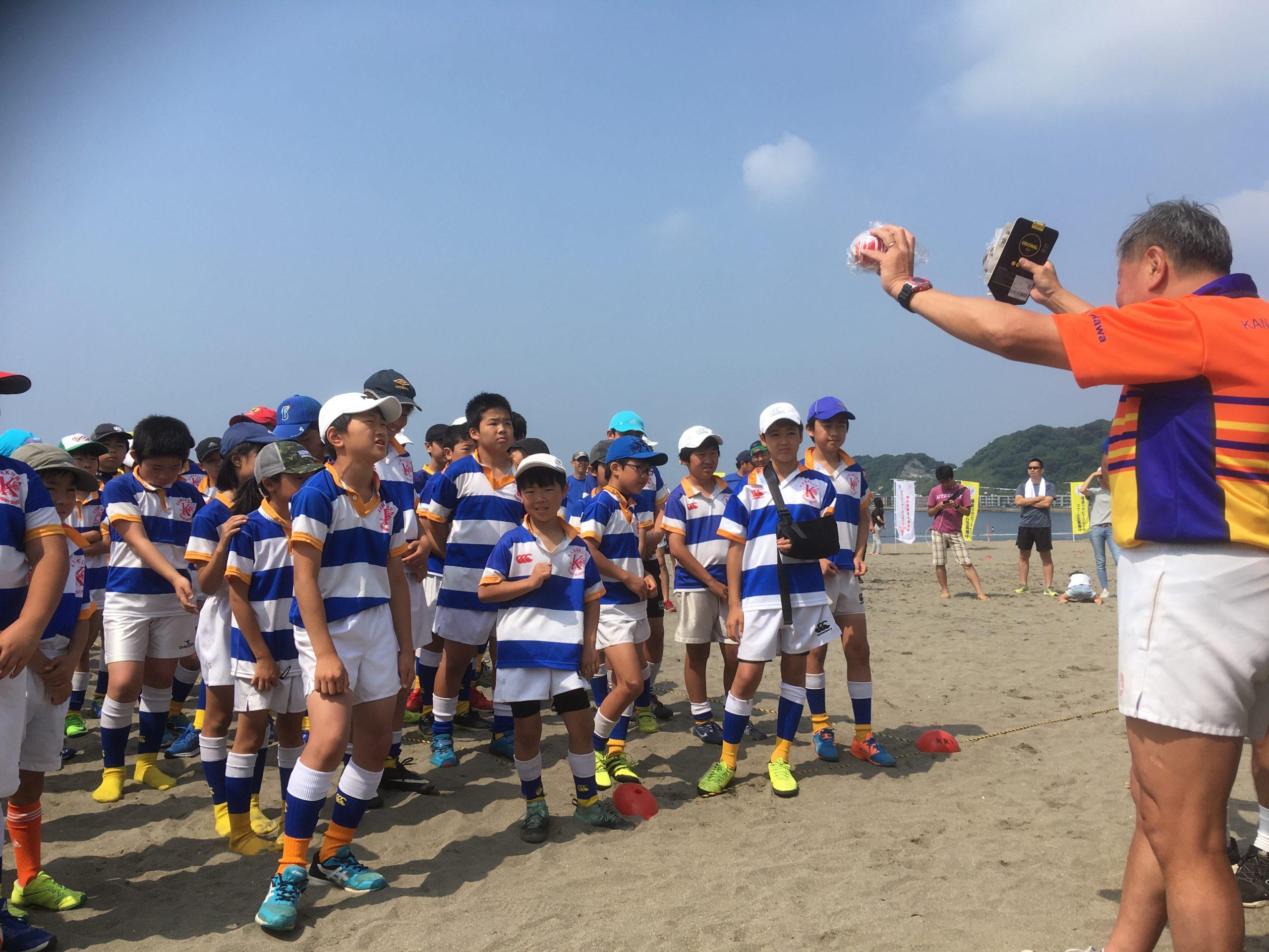 鎌倉ビーチフェスタ、鎌倉スポーツビーチ